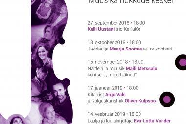 NUKU muuseumi kontserdisarja teine hooaeg algab 27. septembril